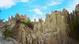 Formations calcaires dans la vallée de la Lune