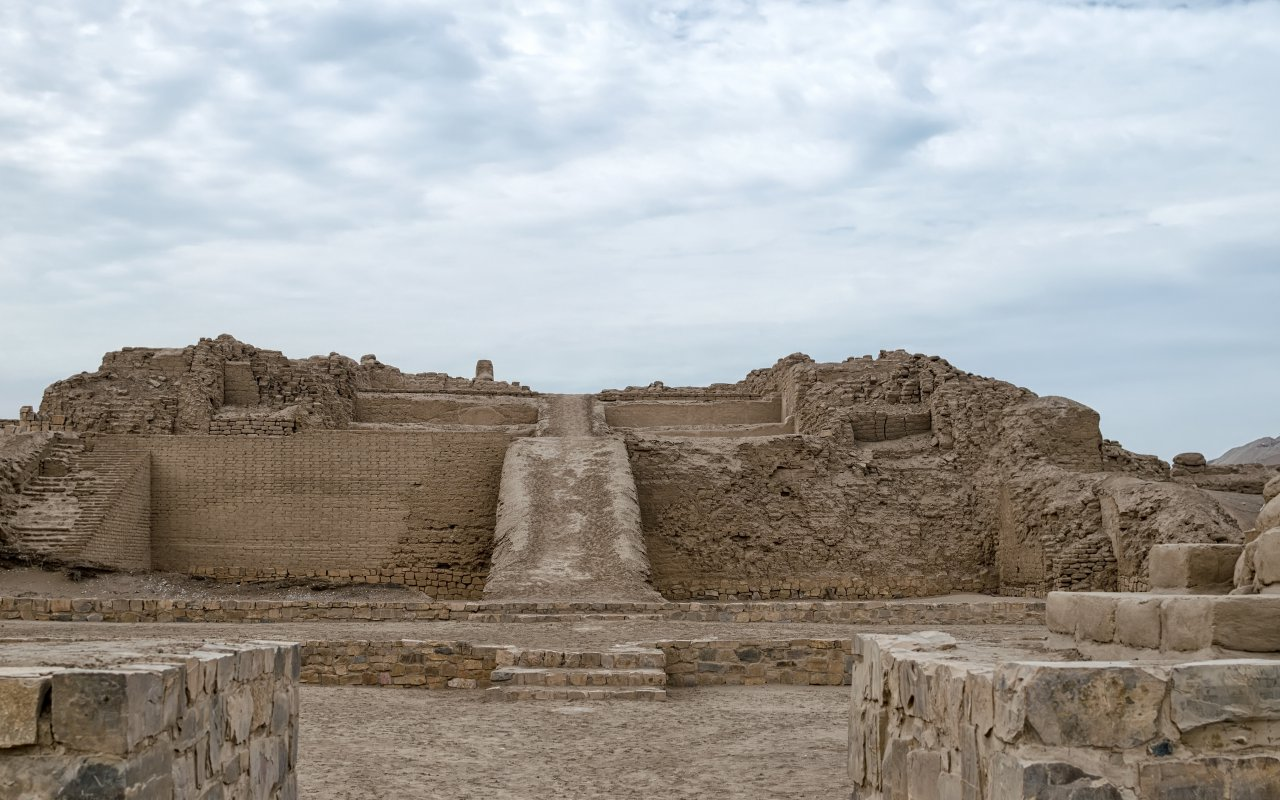Site de Pachacamac au Pérou