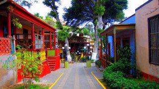 maisons colorées du quartier de Barranco à Lima