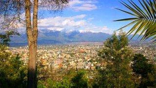 Vue sur Santiago du Chili